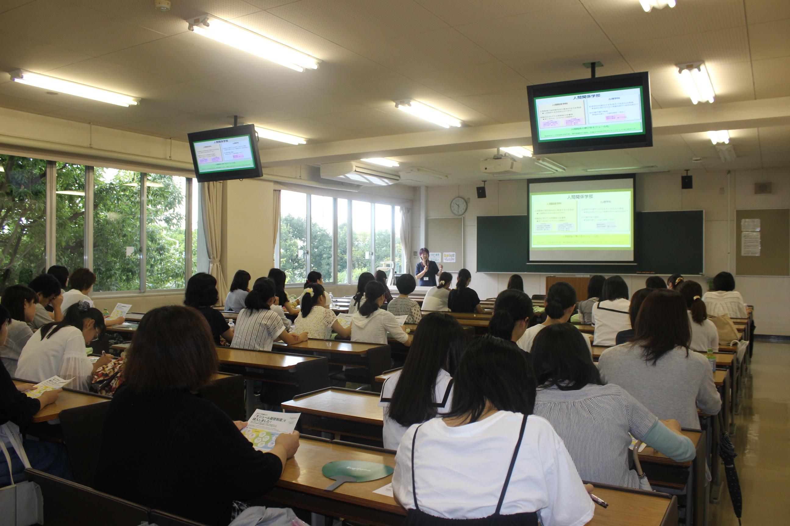 http://www.hs.sugiyama-u.ac.jp/news/IMG_4000.JPG
